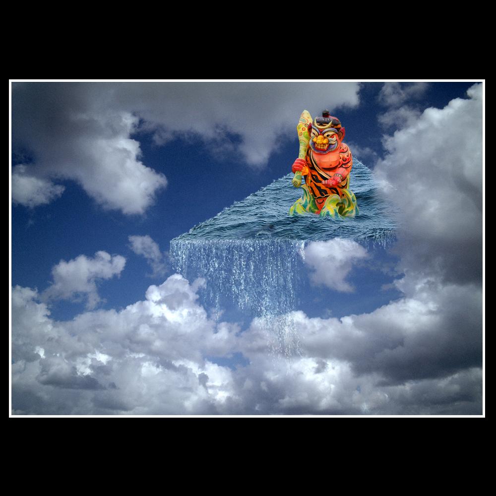 Le dieu de la pluie